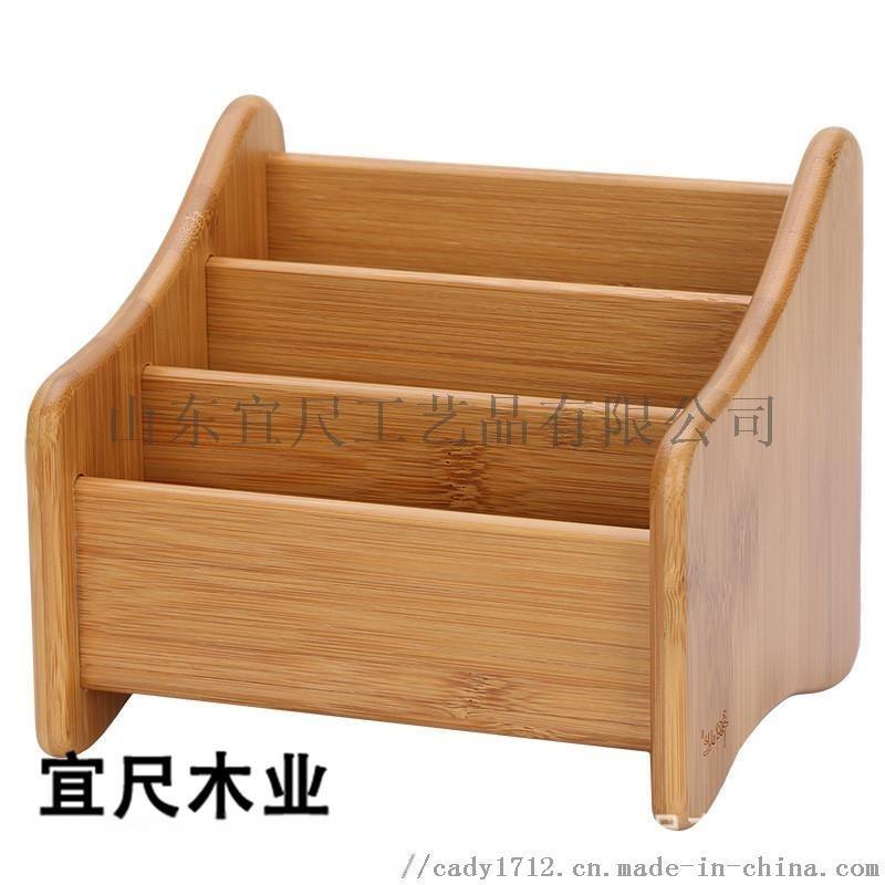 山东创意木质简易小书架