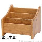山東創意木質簡易小書架