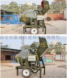 西安哪余有賣電動小型攪拌機13891913067