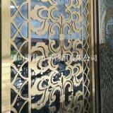 专业加工不锈钢屏风厂家 供应彩色屏风隔断 优质装饰背景墙 客厅隔断装饰
