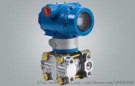 空气微压差变送器接线  智能压差变送器作用