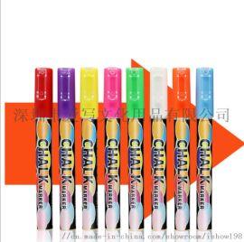 3mm新款液体粉笔 环保荧光笔