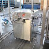 中小型奶吧生產線  大型乳品製冷罐