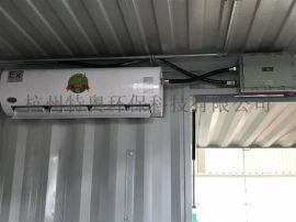 百科特奥防爆空调,挂式防爆空调,2匹防爆空调