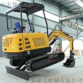 30履带式小型挖掘机 工程微型迷你小挖机 厂家直销