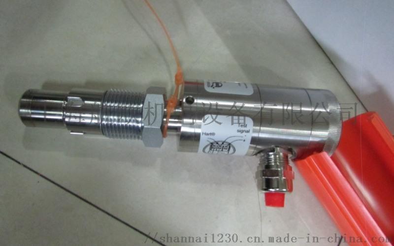 SATRON差壓變送器VG4S42SHON