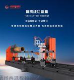工廠多功能圓管相貫線切割機 鋼管切割機