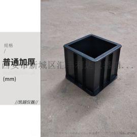 西安混凝土试块模具13659259282