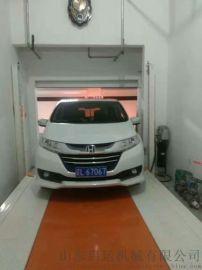 咸阳市智能车库立体车库启运机械设备定制仓储货梯
