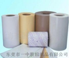 东莞石碣**离型纸单塑双硅可定制