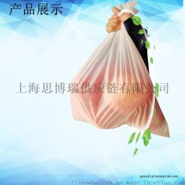 降解塑料食品袋 降解塑料保鲜袋