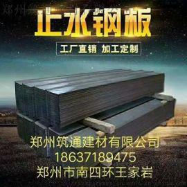 止水鋼板止水螺杆專業廠家鄭州築通建材有限公司