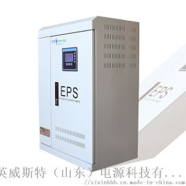 eps-2kw 消防应急照明 单相eps电源