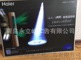 新風空調動感燈箱  LED廣告牌閃動展板