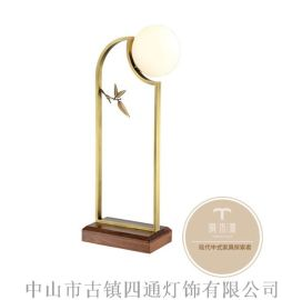 怎么选择新中式灯具加盟-新中式灯具品牌-铜木源