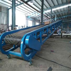 砂石皮带输送机 坡式送料机LJ1移动玻璃厂皮带机
