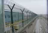 監獄防護網 監獄防攀爬護欄網 監獄刺繩護欄網