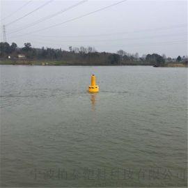 示塑料浮标 水上施工安全指示浮标