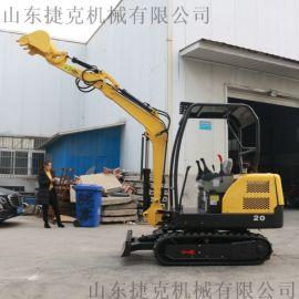 乡村建设施工用小型挖掘机 20无尾多功能液压小挖机