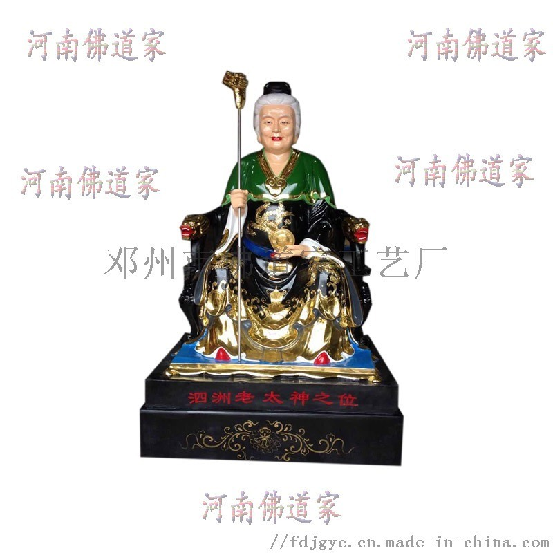 后土娘娘神像 居家保护神 加工定制 河南佛道家