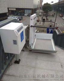 武昌区轮椅自动升降台曲线楼梯电梯残疾人起重机