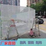 施工圍蔽圍欄 藍色泡沫夾心版圍擋 金屬板圍擋