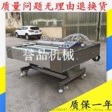 厂家直销鲜猪肉全自动真空包装机-牛肉滚动真空机
