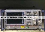 火爆AgilentE5071B网络分析仪由佳捷伦提供