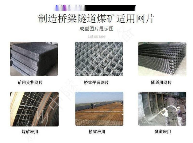 海南三亚数控钢筋焊网机/网片排焊机多少钱一台