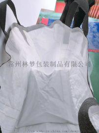 塑料编织袋 塑料PP集装袋 加工定制