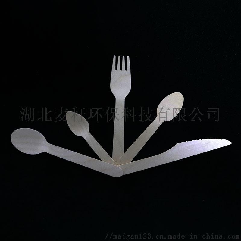 環保一次性刀叉勺,木製,16cm