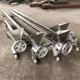 铁管蛟龙机粮食颗粒螺旋上料机沙子螺旋输送机