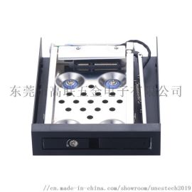 "2.5""SATA 铝合金防震内置硬盘抽取盒"