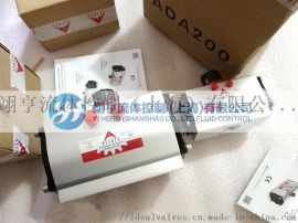 艾川格ADA200气动执行器ACT200R
