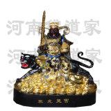 黑虎大將軍神像 王靈官神像製作 河南佛道家