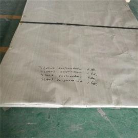 310s不锈钢板批发 福州不锈钢板