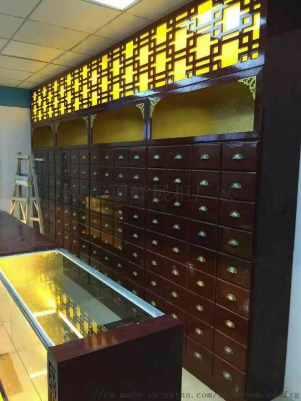 定做成都茶叶柜 糖果柜 精品柜 中药柜 收银台