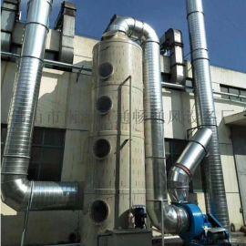 环保通风工程201不锈钢风管 螺旋风管供应厂家