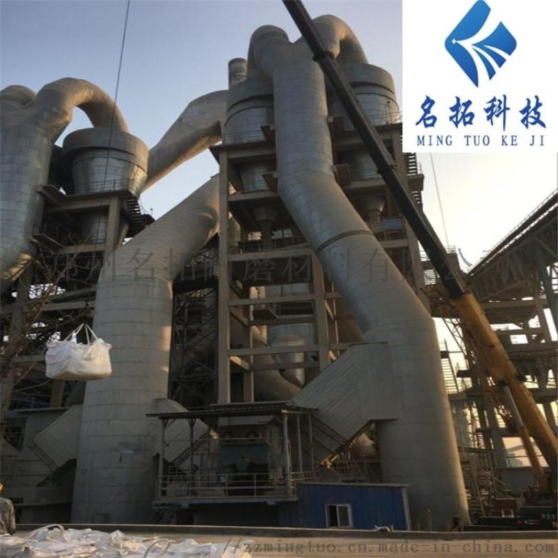 磨煤机出口管道专用耐磨陶瓷胶泥 防磨料