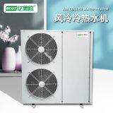 風冷式製冷冷熱水機組,製冷制熱冷熱水機組