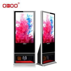 OBOO65寸大屏多媒体落地式全自动红外擦鞋广告机