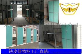 铁柜-专注员工铁柜生产-宿舍工厂铁柜定做