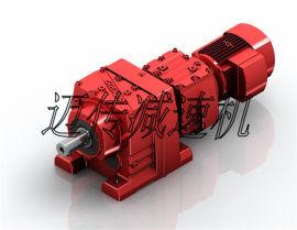 硬齿面减速机R67-Y0.75KW斜齿轮减速机