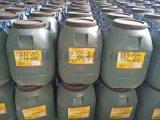 厂家直销PBI改良型沥青防水涂料