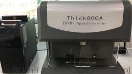 二手镀层测厚仪 X射线荧光光谱测厚仪