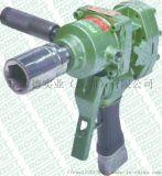 液壓衝擊扳手 AW31-1500 乳化液衝擊扳手
