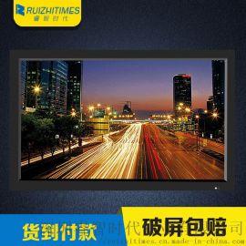 液晶监视器BNC接口高清监控显示器HDMI输入