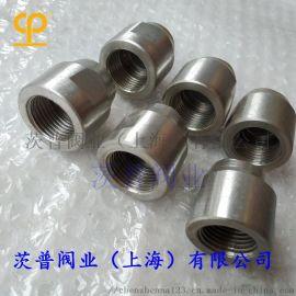 CB*53-80 F型管子螺纹接头焊接座