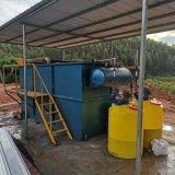 廣西大型養豬場污水處理設備一體化氣浮機 竹源定製