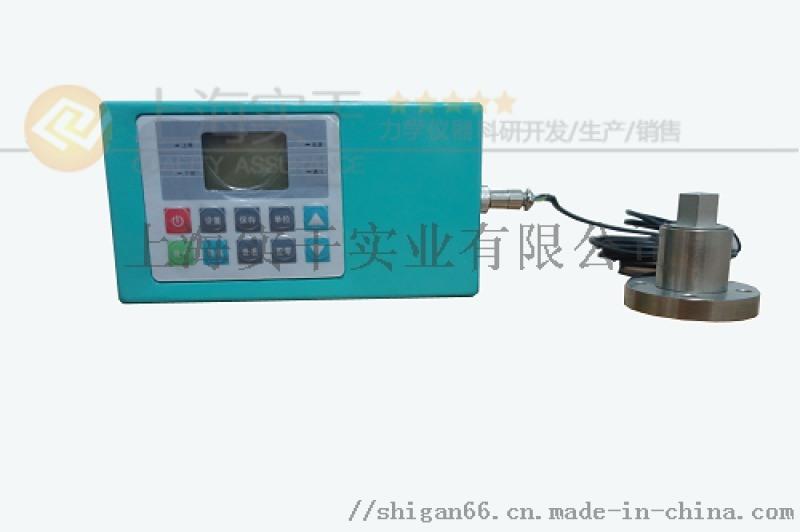 螺丝破坏试验专用测试仪 数显螺丝破坏扭矩测试仪